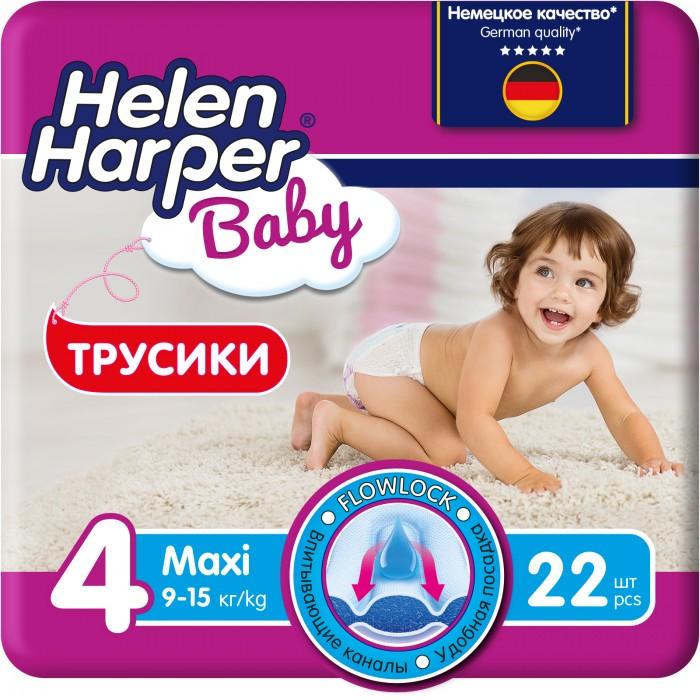 Helen Harper Подгузники-трусики Baby Maxi 8-13 кг 22 шт.Подгузники-трусики Baby Maxi 8-13 кг 22 шт.Helen Harper Подгузники-трусики Baby Maxi 8-13 кг 22 шт.  Любая мама хочет, чтобы малышу было удобно, и каждый его день, полный открытий, приносил радость. Трусики Helen Harper Baby обеспечивают до 12 часов сухости: комфортно малышам, удобно мамам. Очень мягкие внутри и снаружи, они изготовлены с учетом новейших разработок и не уступают по качеству лидерам рынка. Супер мягкий и тянущийся материал обеспечивает комфортную посадку и дает малышу безграничную свободу движений 3 впитывающих слоя отлично распределяют и удерживают жидкость внутри, исключая протекания. Индикатор влажности подскажет маме, когда пора менять трусики. Дышащий внешний слой обеспечивает постоянный доступ воздуха. Трусики не содержат отдушек и дерматологически протестированы. Helen Harper Baby – это выбор опытных мам, которые уже убедились в том, что качественные трусики бывают не только у дорогих известных брендов!  Основные характеристики: Хорошо тянутся и очень мягкие, благодаря чему малыш не чувствует, что на нем надеты трусики 3 Layers dry feel поглощает жидкость и удерживает ее внутри трусиков, предотвращая протекания Отлично сидят, предоставляя малышу безграничную свободу движений Дышащий верхний слой позволяет воздуху проникать к коже малыша, предотвращая сыпь и раздражения Индикатор влажности помогает маме определить, когда пора менять трусики Продукт произведен согласно немецким стандартам качества, дерматологически протестирован, не содержит отдушек.<br>