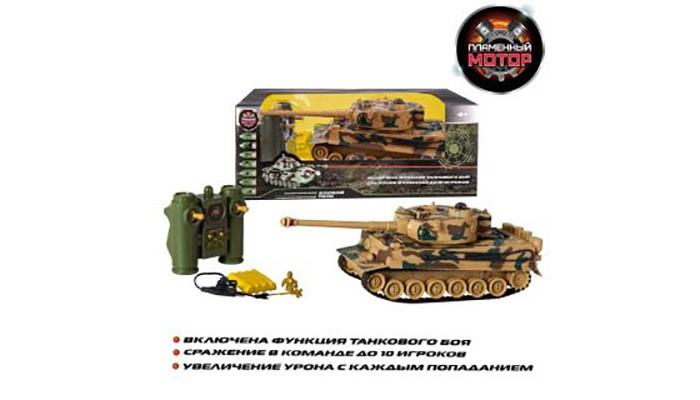 Пламенный мотор Танк на радиоуправлении Tiger масштаб 1:28Танк на радиоуправлении Tiger масштаб 1:28Радиоуправляемый танк бренда Пламенный мотор будет не безразличен любому мальчику, даже некоторым взрослым. Танк выполнен с потрясающей доскональностью к каждой детали на кузове и других, более мелких частях. Башня танка может вращаться направо и налево. Радиус действия пульта управления довольно высок и составляет целых 12 метров. Для имитации реалистичных действий предусмотрена возможность управления движением танка и башней одновременно. Регулируемая пушка опускается и поднимается. Кроме того танк преодолевает подъемы. Реалистичные световые и звуковые эффекты при стрельбе придают огромную долю реалистичности игрушке. Танк может двигаться: вправо, влево, вперед, назад, а также вращаться на месте.  Основные характеристики:   Масштаб: 1:28<br>