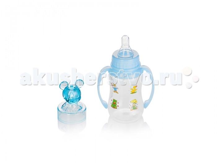 Бутылочка Babyland для кормления 150 мл 242