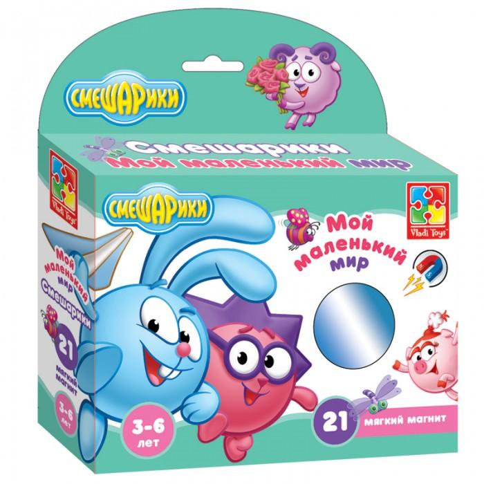 Vladi toys Развивающая игра Мой Маленький мир Смешарики Крош и Ёжик