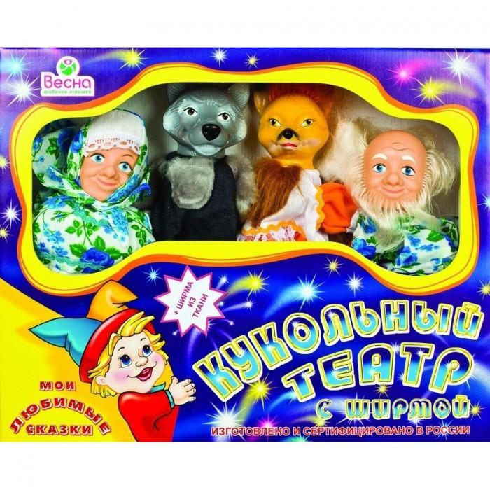 Весна Кукольный театр 4 персонажа с ширмой №1Кукольный театр 4 персонажа с ширмой №1Весна Кукольный театр 4 персонажа с ширмой №1 В2928  Детский набор Мои любимые сказки - это настоящий домашний кукольный театр, с которым ваши семейные детские праздники станут яркими и запоминающимися. В представлениях могут участвовать и взрослые, и дети, развивая фантазию, творческое мышление и актерские способности. В комплект театра входит сценарий к сказкам, перчаточные куклы Деда, Бабки, Волка и Лисы и настоящая театральная ширма. Упакованный в яркую картонную коробку с окном, из которого на вас глядят персонажи будущих спектаклей, детский кукольный театр Мои любимые сказки станет хорошим подарком для всей семьи.  Игровые персонажи: дед, бабка, волк, лиса.<br>