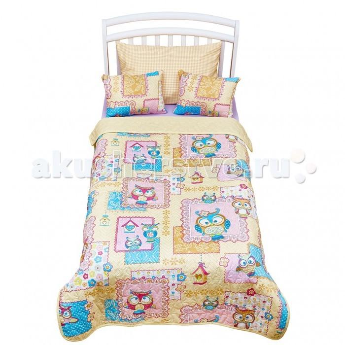 Плед Giovanni покрывало Shapito Joy Kids 170х110 с подушками