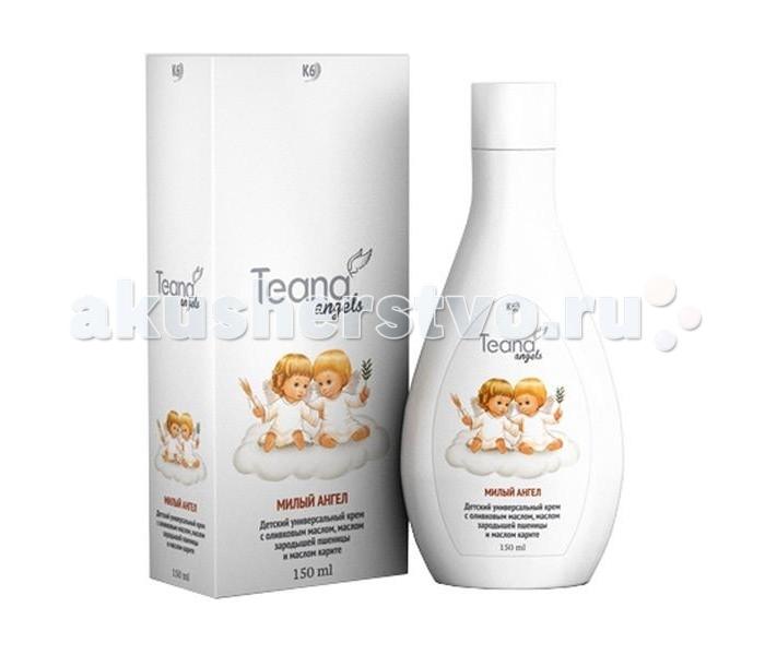 Teana Angels Милый ангел детский универсальный крем с оливковым маслом, 150 мл