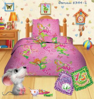 Постельное белье 1.5-спальное Непоседа Кошки-мышки Феечки универсальное (3 предмета)