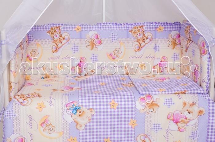 Бампер для кроватки Мой Ангелочек Весёлый мишкаВесёлый мишкаБорт в кроватку Весёлый мишка. Бампер в кроватку защитит малыша, пока он маленький. И послужит отличным украшением детской кроватки.  Состав: Борт 54х60 см - 1 ед; 40х60 см - 1 ед; 40х120 см - 2 ед   Характеристики: Ткань: бязь люкс российского производства Состав ткани: 100%  хлопок Плотность ткани: 125 гр/м2 Наполнитель: термофайбер Состав наполнителя: 100% п/э Плотность наполнителя: 550 гр/м2 Декоративные элементы: на бортах рюши Упаковка: сумка - чемодан<br>