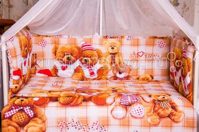 Бампер для кроватки Мой Ангелочек Плюшевые мишки