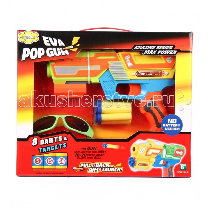 Игруша Игровой набор Бластер I-CB999518