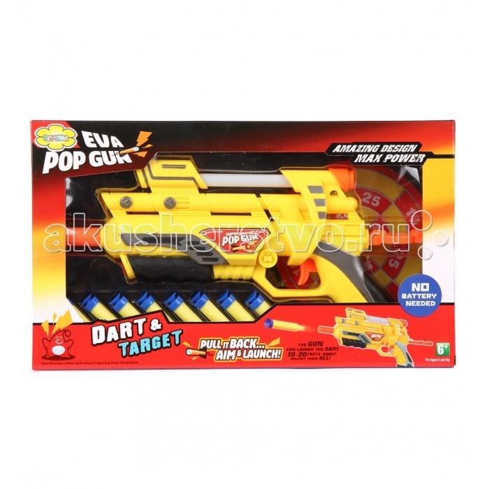 Игруша Игровой набор Бластер I-CB999502