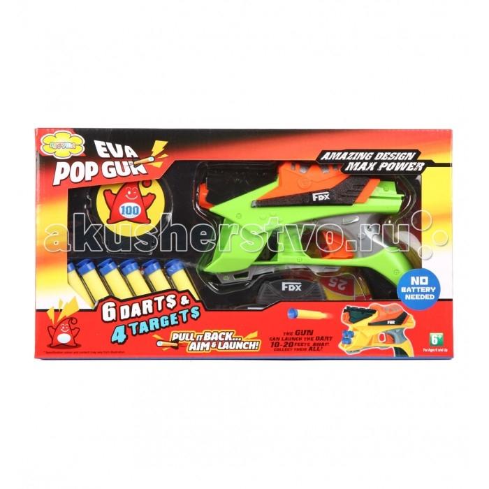Игруша Игровой набор Бластер I-CB999503