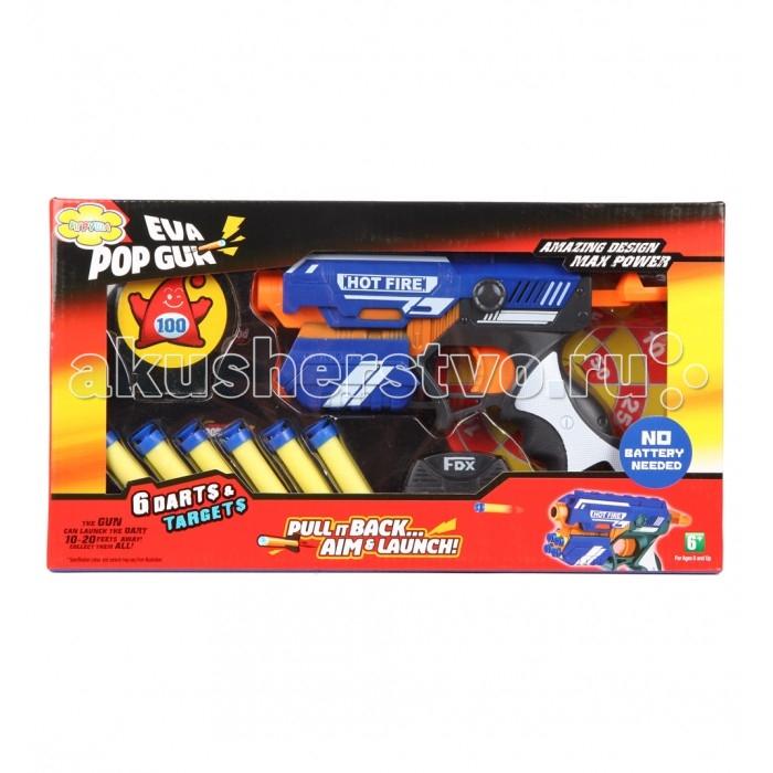 Игруша Игровой набор Бластер I-CB999522