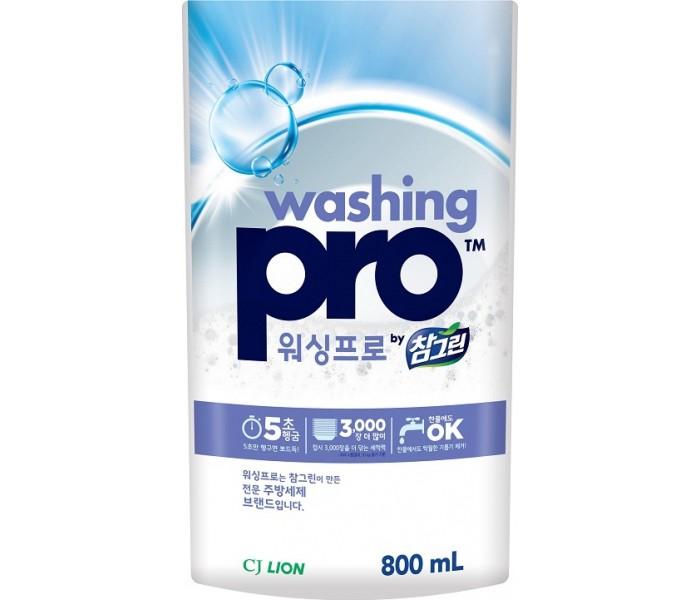 CJ Lion Средство для мытья посуды Washing Pro 800 млСредство для мытья посуды Washing Pro 800 млCJ Lion Средство для мытья посуды Washing Pro, мягкая упаковка, 800 мл Предназначено специально для безопасного мытья посуды и кухонной утвари. Защищает кожу рук, препятствуя ее обезвоживанию. Полностью смывается водой за 5 секунд. Обладает приятным ароматом. Средство 100% биоразлагаемое! Безопасно для здоровья человека, и окружающей среды! Использование: 1.5 мл на 1 л.  Основные характеристики:   Объем: 800 мл<br>