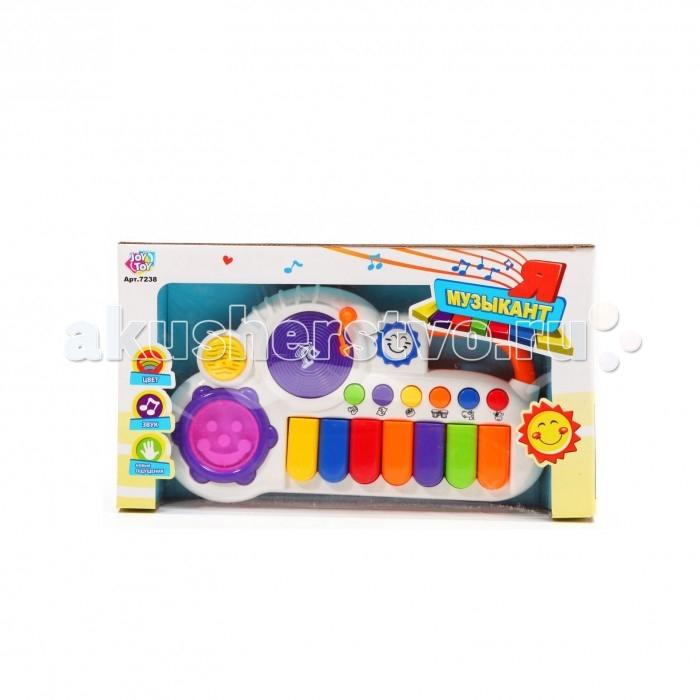 Музыкальная игрушка Play Smart Музыкальный пульт DJ