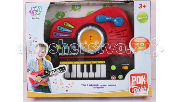 Музыкальная игрушка Play Smart 3 в 1 Р41402