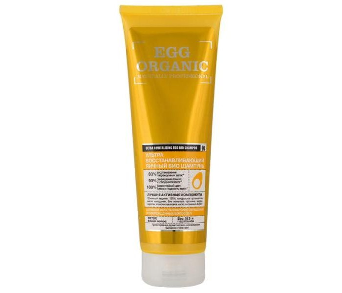 Organic shop ������� ��� organic ������ 250 ��