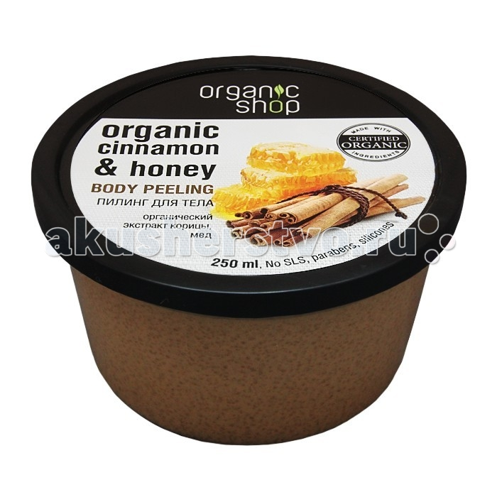 Organic shop Пилинг для тела Медовая корица 250 млПилинг для тела Медовая корица 250 млOrganic shop Пилинг для тела Медовая корица 250 мл подарит Вашей коже ощущение тепла и заботы, благодаря прекрасному сочетанию его натуральных компонентов: органического экстракта корицы и мёда.    Корица успокаивает, а мёд насыщает кожу витаминами, восстанавливая и обновляя её. Данный продукт не содержит силиконов, SLS, парабенов. Без синтетических отдушек и красителей, без синтетических консервантов.    Способ применения: лёгкими массирующими движениями нанесите пилинг на влажную кожу, а затем смойте водой.  Состав: органический экстракт корицы, мед, тростниковый сахар, органическое масло ши, масло пачули, масло лемонграсса, из кокосового масла.<br>
