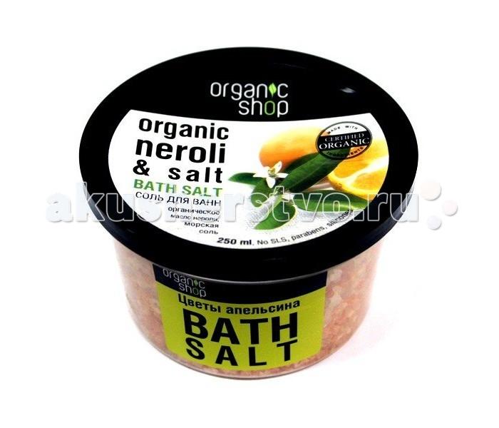 Organic shop Соль для ванн Цветы апельсина 250 млСоль для ванн Цветы апельсина 250 млOrganic shop Соль для ванн Цветы апельсина 250 мл почувствуйте себя неотразимой, нежась в ванне с этой морской солью.  Натуральные компоненты подарят Вашей коже блаженство и уход.Цветы апельсина обладают волшебным ароматом, который наполняет положительными эмоциями, а питательное масло нероли делает кожу нежной и шелковистой, заботясь о красоте снаружи и изнутри.Данный продукт не содержит силиконов, SLS, парабенов. Без синтетических отдушек и красителей, без синтетических консервантов.  Способ применения: 4 столовые ложки растворите во всем объёме ванны. Температура воды в ванне должна быть около 36-38 градусов. Продолжительность приёма процедуры – 10-15 минут.<br>
