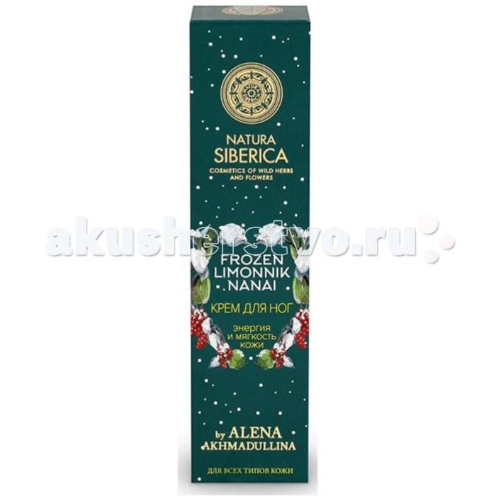 Natura Siberica Akhmadullina Крем для ног Энергия и мягкость кожи 75 мл