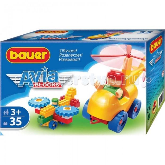 ����������� Bauer ����� Avia 35 �������