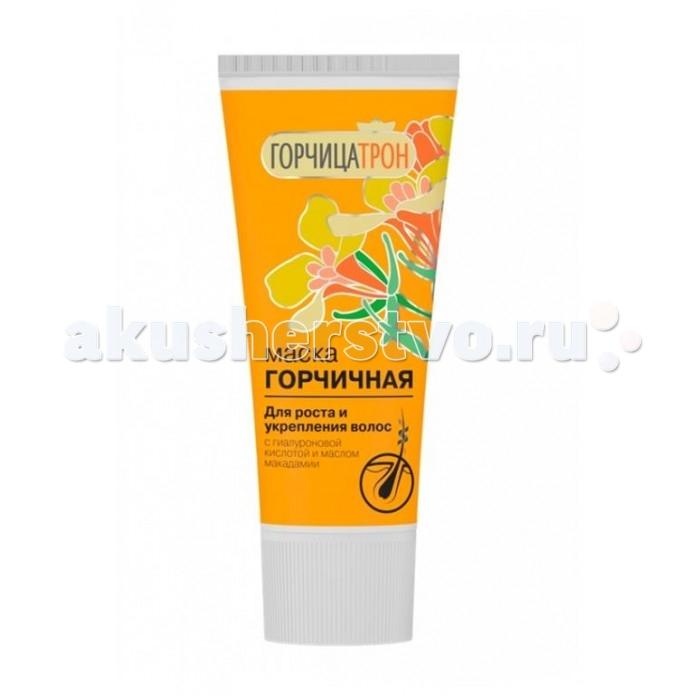 Librederm Маска горчичная для роста и укрепления волос с маслом макадамии 200 мл
