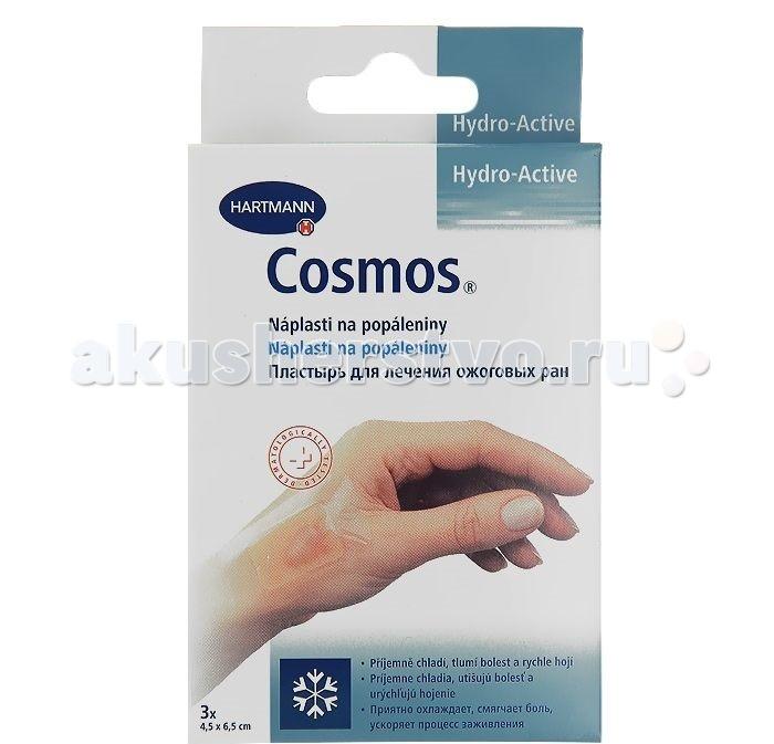Hartmann Cosmos Hydro-Active  пластырь от ожогов 4.5х6.5 см 3 шт.Cosmos Hydro-Active  пластырь от ожогов 4.5х6.5 см 3 шт.Hartmann Cosmos Hydro-Active  пластырь от ожогов 4.5 х 6.5 см, 3 шт.  Абсорбирует раневой секрет и формирует особую гелевую среду, которая способствует быстрому заживлению, смягчает давление и облегчает боль. Защищает рану от воды, грязи и бактерий, действует как вторая кожа.<br>