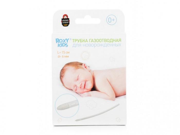 Roxy Трубка газоотводная для новорожденных (многоразовая)