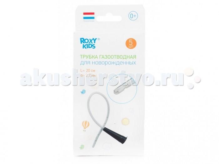 Roxy Трубка газоотводная для новорожденных (одноразовая) 5 шт.