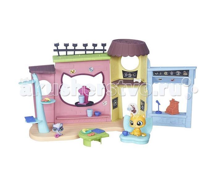 Littlest Pet Shop Игровой набор КафеИгровой набор КафеLittlest Pet Shop Кафе - замечательный набор, предназначенный для увлекательной сюжетно-ролевой игры!   Ребенок сможет почувствовать себя владельцем уютного кафе, встретить гостей - маленьких зверят, напоить их чаем и вкусно накормить.   В комплект входит все необходимое, чтобы расположить и угостить посетителей - столик и диван, посуда и множество разнообразных аксессуаров.   Также в наборе прилагается лист с наклейками, с помощью которых ребенок сможет украсить кафе по своему вкусу.<br>