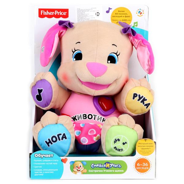 Интерактивные игрушки Fisher Price Сестричка Ученого щенка Смейся и учись