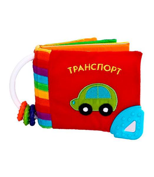 Книжки-игрушки Жирафики Акушерство. Ru 260.000