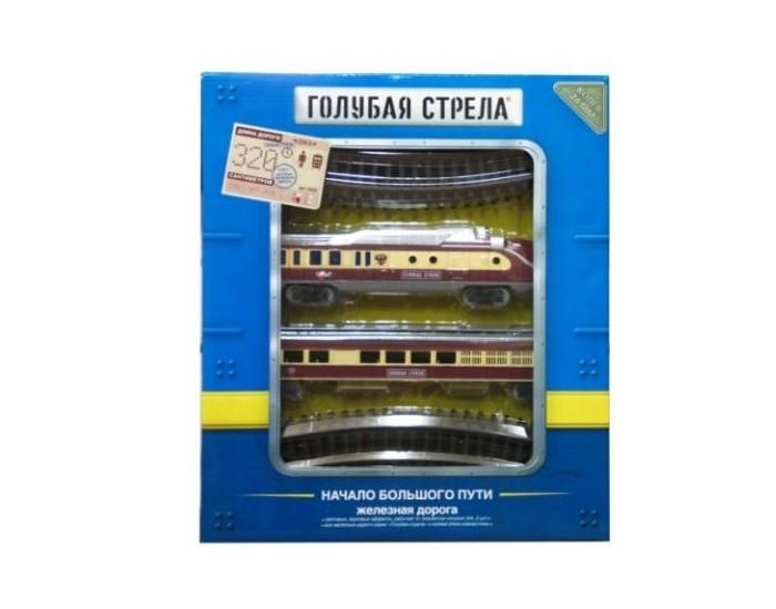 Железные дороги Голубая стрела Тепловоз с вагончиком 320 см 87139