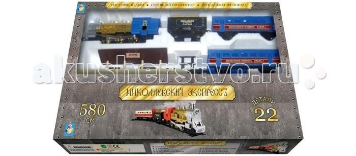1 Toy Железная дорога Николаевский Экспресс 580см 22детали