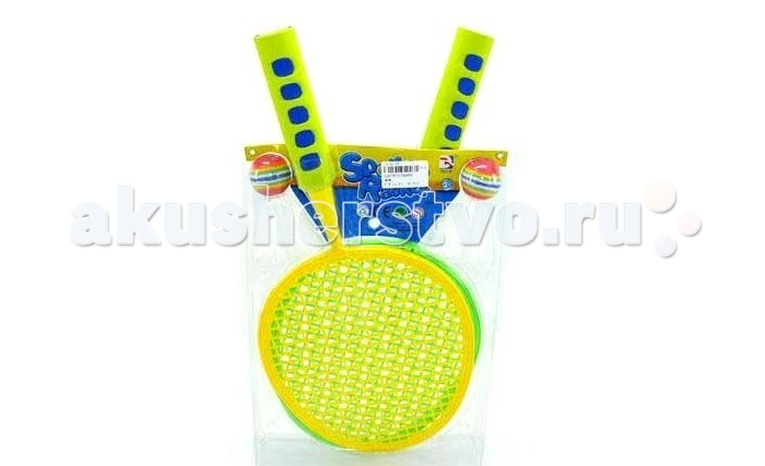 Veld CO Набор для пляжного тенниса 34268