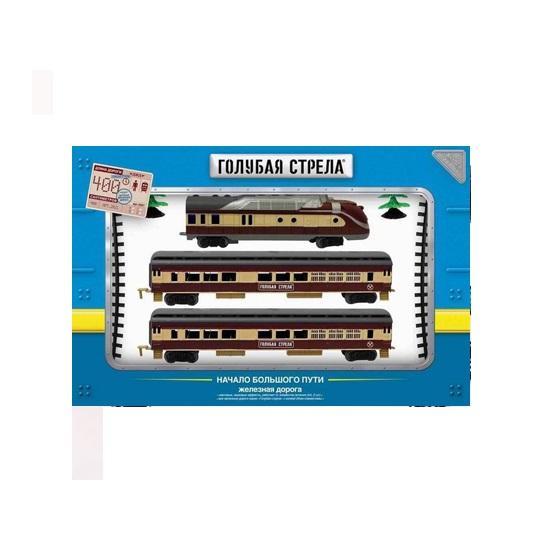 Железные дороги Голубая стрела Тепловоз с двумя вагончиками 400 см 87146