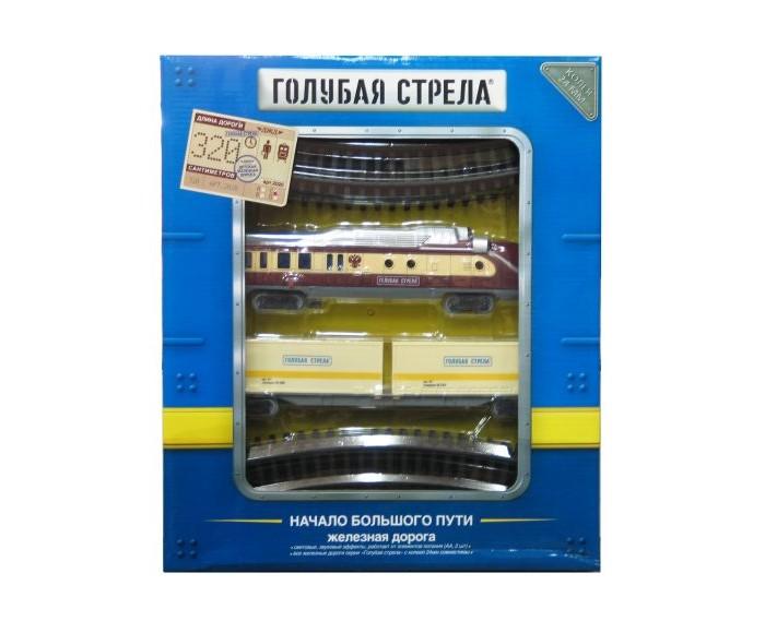 Железные дороги Голубая стрела Тепловоз с вагончиком 320 см 87147