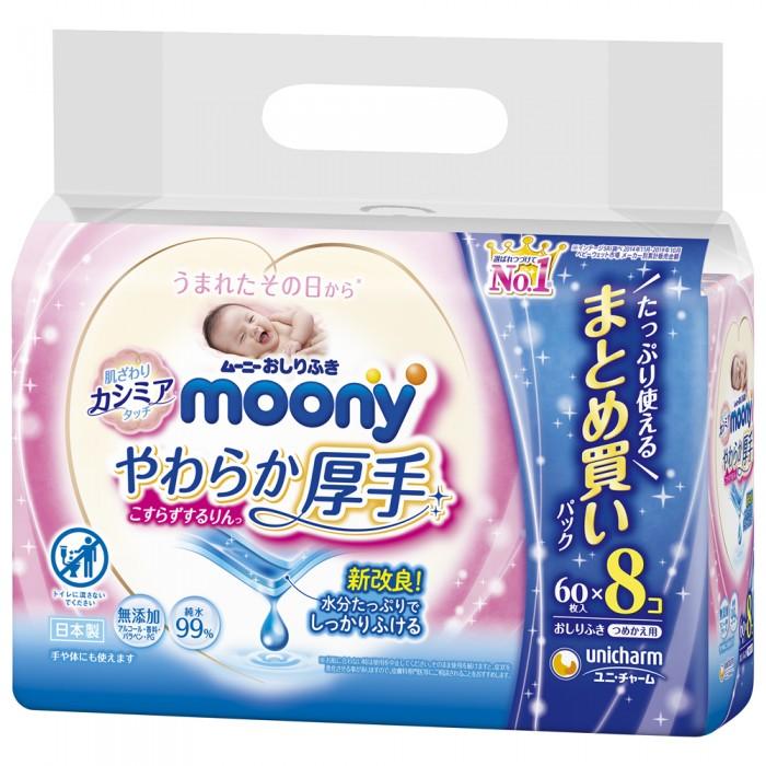 Moony Влажные гигиенические салфетки для детей запасной блок 60 шт.
