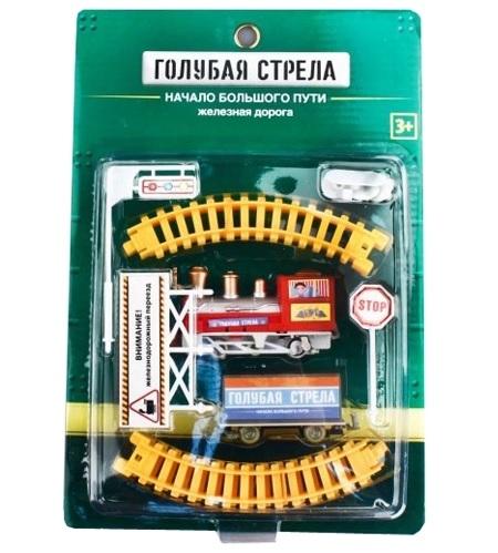 Железные дороги Голубая стрела Мини паровоз с вагоничиком 87176