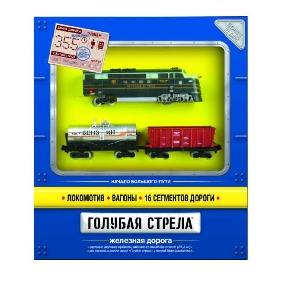 Железные дороги Голубая стрела Тепловоз с вагончиком 355 см 87120