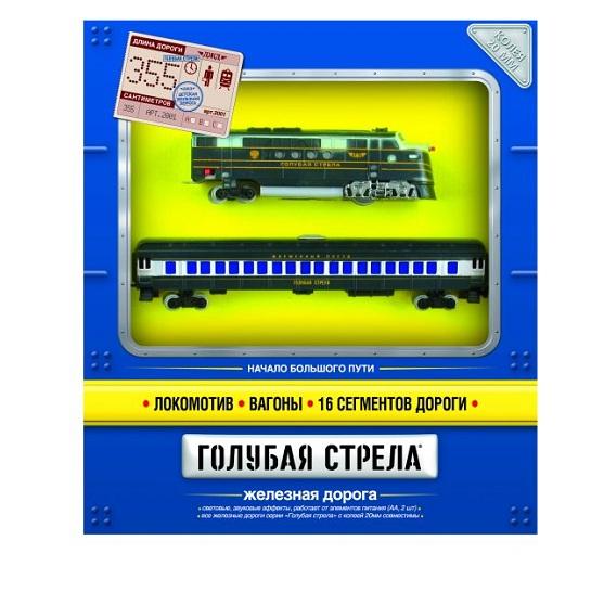 Железные дороги Голубая стрела Тепловоз с вагончиком 355 см 87121