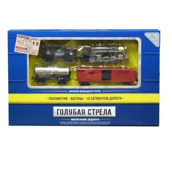 Железные дороги Голубая стрела Паровоз с тремя вагончиками 330 см 87125