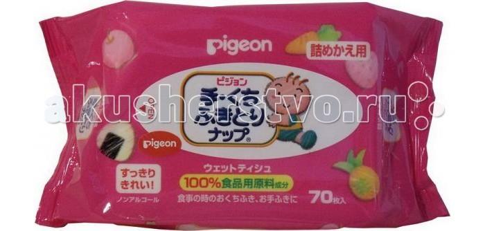 Pigeon Детские влажные салфетки (для рук и лица) запасной блок 70 шт.Детские влажные салфетки (для рук и лица) запасной блок 70 шт.Pigeon Детские влажные салфетки (для рук и лица) запасной блок 70 шт. пропитаны составом, состоящим на 100% из растительных компонентов, использующихся в пищевой промышленности, поэтому безопасны для младенцев.  Кожа малыша обладает высокой чувствительностью. Частое использование водопроводной воды и мыла может нарушить естественный защитный слой кожи.   Состав: вода очищенная, пропилен глюколь, полиглицерил-5, этилпарабен, пропилпарабен, натрий бензойной кислоты, цитрат, натрия цитрат.   Незаменимы во время кормления, а также для гигиены рук. Не содержат искусственных красителей, ароматизаторов, спирта.<br>
