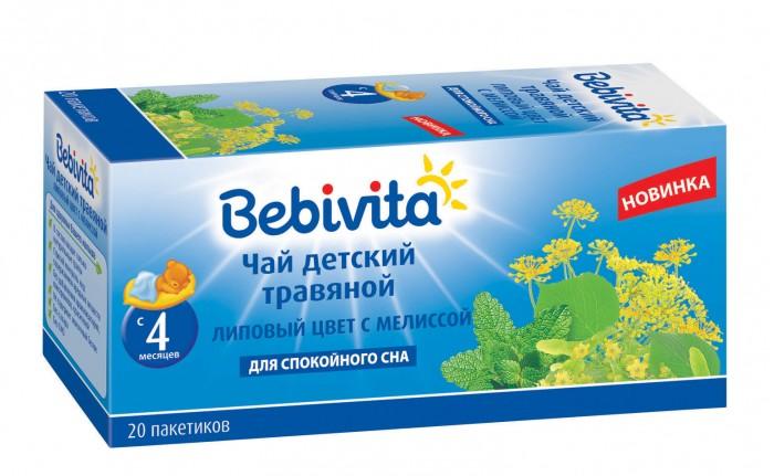 Bebivita Чай травяной детский Липовый цвет с мелиссой 4 мес. 1 г Х 20 пак.
