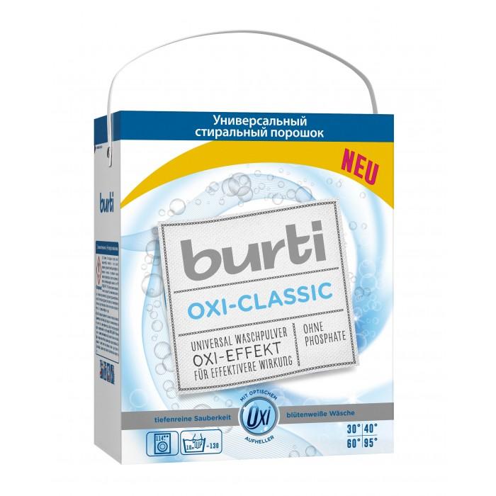 Burti Универсальный стиральный порошок OXI-эффект 5.7 кгУниверсальный стиральный порошок OXI-эффект 5.7 кгBurti Универсальный стиральный порошок OXI-эффект 5.7 кг.  Бесфосфатный стиральный порошок для белого белья Burti OXI предназначен специально для стирки белого и светлого белья. Благодаря OXI эффекту идеально избавляют от грязи и пятен, закрашивают их, а не выедают, как обычные отбеливающие средства, плюс бережно ухаживают за бельем, не повреждая волокна ткани. Подходят для стирки при 30°, 40°,60° и 95° C.&#65279;  Рассчитан на 57 стирок в стиральных машинах и на 130 ручных стирок&#65279;. Упаковка -  5.7 кг.<br>