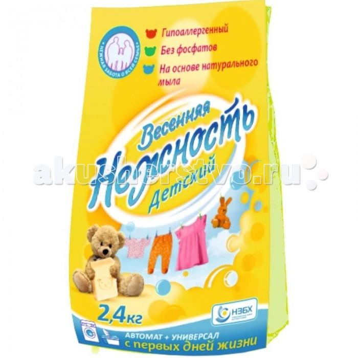 Весенняя нежность Стиральный порошок Детский 2.4 кг Пакет п/э