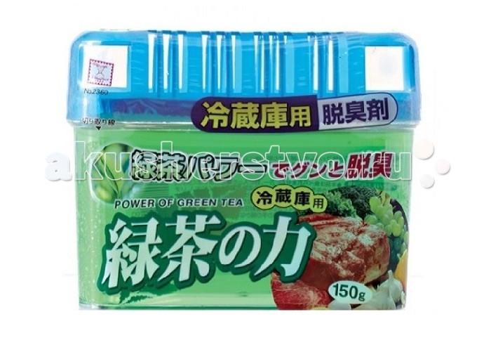 Kokubo Дезодорант-поглотитель неприятных запахов экстракт зелёного чая для холодильника (общая камера) 150 гДезодорант-поглотитель неприятных запахов экстракт зелёного чая для холодильника (общая камера) 150 гKokubo Дезодорант-поглотитель неприятных запахов экстракт зелёного чая для холодильника (общая камера) 150 г. Дезодорант поглощает неприятные запахи, даже очень резкие и стойкие.   Содержит древесный уголь, благодаря которому обеспечивается длительный антибактериальный эффект. Продолжительность действия до 2-х месяцев при объеме холодильника до 450-ти литров.   Способствует долгому сохранению свежести и вкусовых качеств продуктов в холодильнике.   Состав: очищенная вода, гелиевый наполнитель, натуральный дезодорант, экстракт зеленого чая.<br>