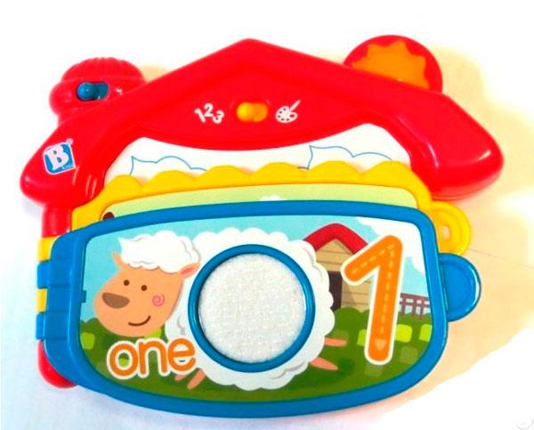 Книжки-игрушки B kids Акушерство. Ru 770.000