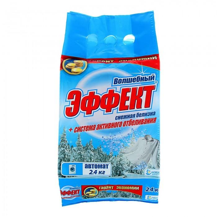 Волшебный Эффект  Стиральный порошок Автомат Снежная Белизна 2.4 кг
