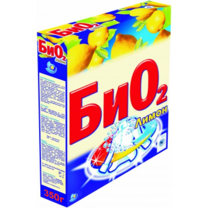 БиО2 Стиральный порошок Ручная стирка Лимон 400 г