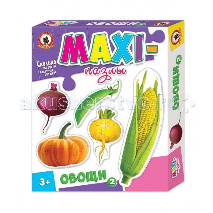 Русский стиль Макси пазлы Овощи 2