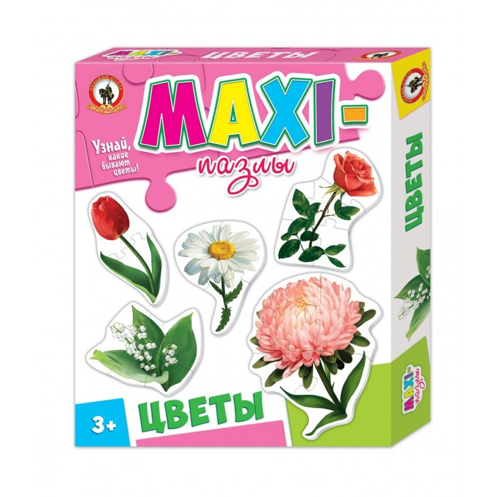 Русский стиль Макси пазлы Цветы
