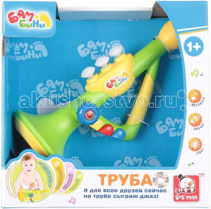 Музыкальная игрушка S+S Toys ТрубаТрубаS+S Toys Труба EG80079R  Музыкальная труба - это игрушка, способная развить музыкальный слух, воображение и фантазию. С помощью функциональных кнопок малыш может придумывать мелодии, чувствовать себя настоящим маленьким музыкантом.<br>